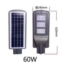 Lampa LED Iluminat Stradal 60W  Panou Solar si Senzor